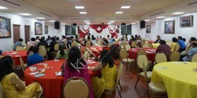 Hall Rental At Radha Krishna Temple