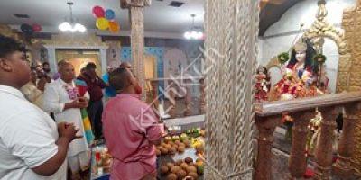 Shree Mariamman Devi Temple Inc