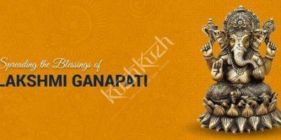 Sri Lakshmi Ganapathi Temple