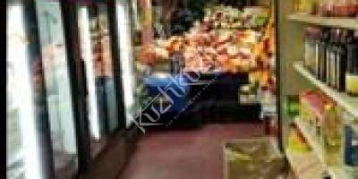 Kathmandu Grocery Store