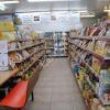 Guru Groceries And Chaat House