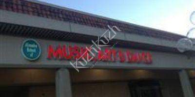 Almaden School Of Music And Art