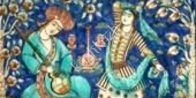 Shiraz Arts Academy