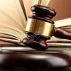 Deppa Singh Law